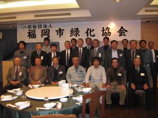 福岡市緑化協会総会