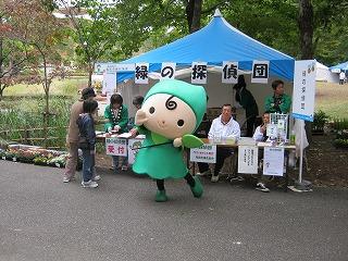グリッピキャンペーン2010